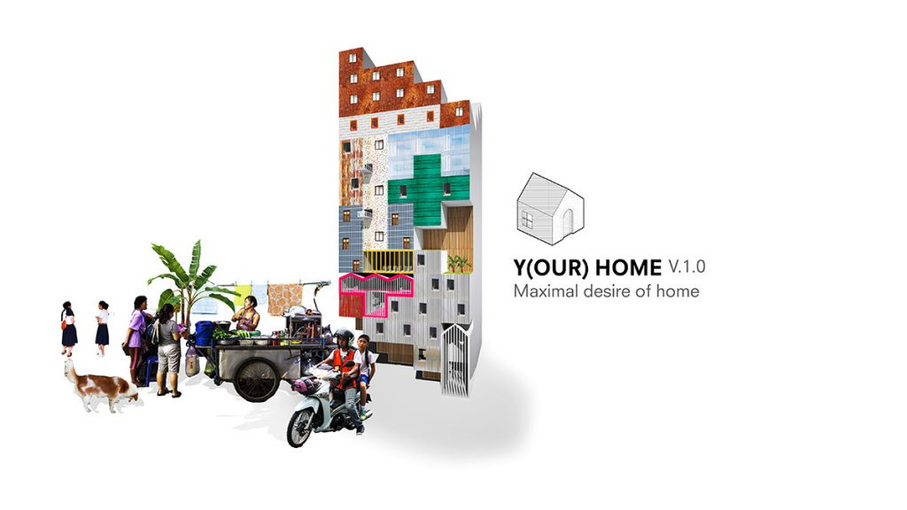 your home v1.0_ home maker software
