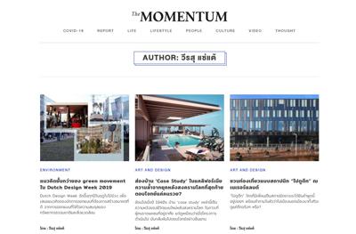 verasu studio Momentum_verasu