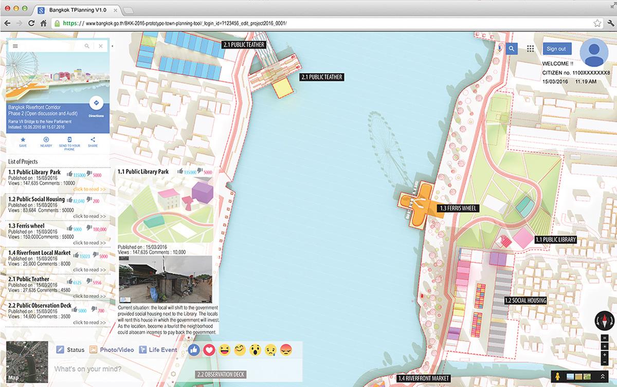 verasustudio work, Public Cerebro, 2016, An Online Town Planning Tool